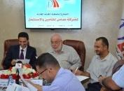 انتخاب السيد خالد باقر من البحرين رئيساً لمجلس ادارة شركة ضامن