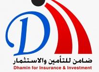 الشركة تقرر توزيع الفائض التأميني على حملة وثائق التأمين لعام 2019م