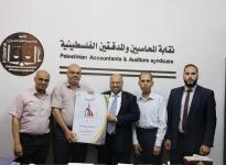 ضمن حملتها الخاصة بصندوق التقاعد التعاوني  ضامن تزور نقابة المحاسبين الفلسطينية
